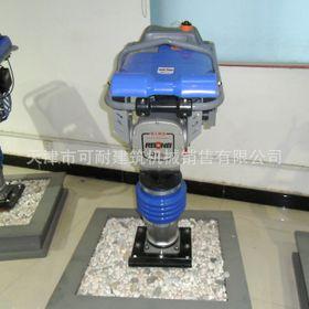 Máy đầm cóc chạy xăng RW80 Rugong hàng phân phối độc quyền giá sỉ