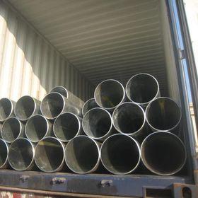thép ống đúc từ nhật phi 90 dày 76li giá sỉ