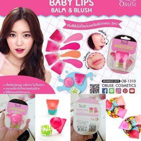 Son dưỡng Baby Lip Balm Blush Obuse OB-1310 giá sỉ