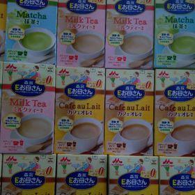 sữa bầu morinaga vị hồng tràmát tra và socola giá sỉ