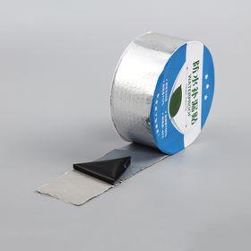 Băng keo siêu dính mọi bề mặt 5M giá sỉ