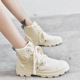 Giày bata cổ cao h giá sỉ