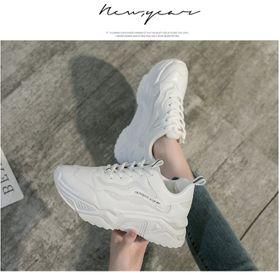 Giày thể thao màu trắng cá tính giá sỉ