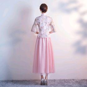 áo Váy xòe giá sỉ