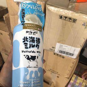 Tắm trắng da sữa bò tươi Nhật bản 12l giá sỉ