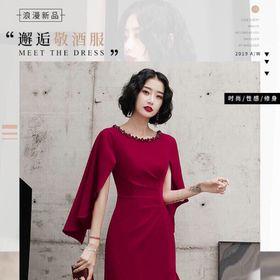 Đầm xẻ tay cao cấp giá sỉ