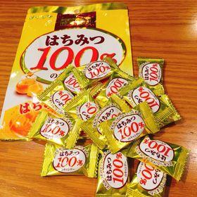 Kẹo mật ong 100 nguyên chất - Nội Địa Nhật Bản giá sỉ
