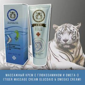 Dầu Lạnh Hàn Quốc Tiger Massage Cream giá sỉ