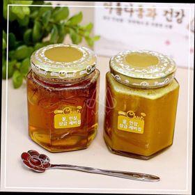 Sâm mật ong nghệ tây giá sỉ