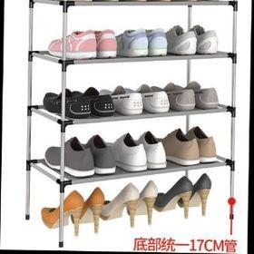 Kệ giày 5 tầng giá sỉ