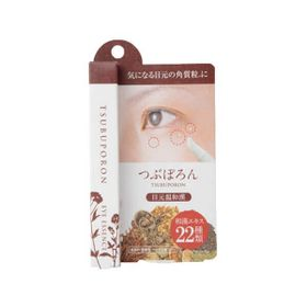 Bút Trị Mụn Thịt Tsubuporon Eye Essence 1.8ml giá sỉ