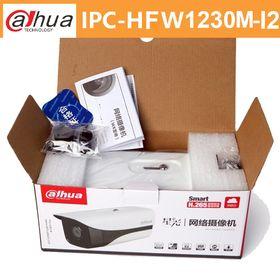 Camera IP Dahua IPC-HFW1235M-I1 2.0mpx(Hồng ngoại 50m) giá sỉ