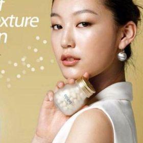 Viên Uống Cấp Nước Bổ Sung Collagen Hàn Quốc giá sỉ