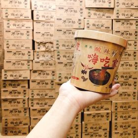 Miếng thùng 6 hộp bán theo thùng giá sỉ