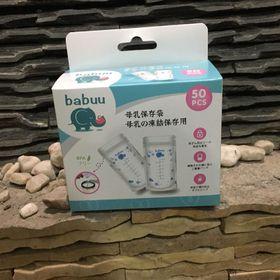 Túi trữ sữa Babuu hộp 50 túi 250ml giá sỉ