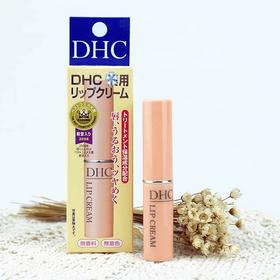 Son dưỡng môi Nhật Bản DHC Lip Cream 10g giá sỉ