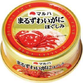 Thịt Cua Tuyết Đóng Hộp Maruha Nhật Bản 50g giá sỉ