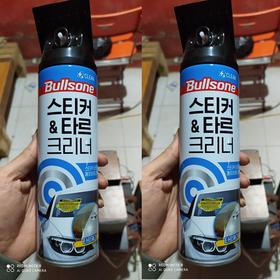 Bình xịt tẩy băng dính, nhựa đường, nhựa cây Hàn Quốc giá sỉ