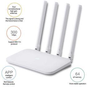Bộ Phát Wifi Xiaomi Router 4C Bản Tiếng Anh Quốc Tế - giá sỉ
