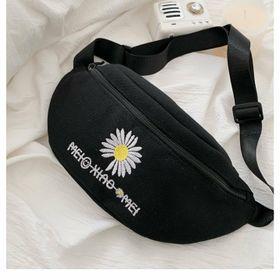 Túi đeo chéo hoa cúc hót 2020 giá sỉ