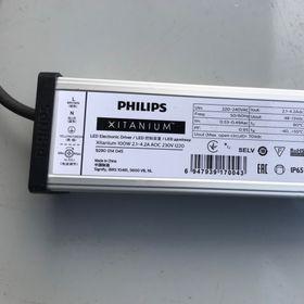 Bộ nguồn, chấn lưu phi lip 100w cho đèn LED giá sỉ