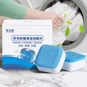 Viên nén tẩy lồng máy giặt giá sỉ