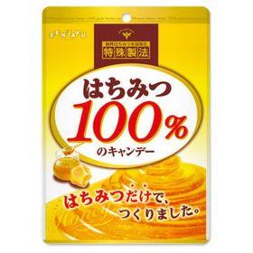 Kẹo mật ong Nội địa Nhật Bản giá sỉ