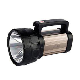 Đèn pin siêu sáng 7303 giá sỉ