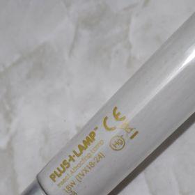 PLUSLAMP 18W FLY KILLER UV LIGHT 60cm (Bóng đèn UV thu hút côn trùng Pluslamp 18W 60cm giá sỉ