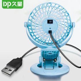 QUẠT KẸP BÀN DP-1427 CỔNG USB giá sỉ
