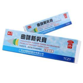 Thuốc bôi nấm viêm da cơ địa nội địa Trung Quốc giá sỉ