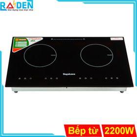 Bếp điện từ đôi âm Nagakawa NAG1201 công suất 2200W giá sỉ
