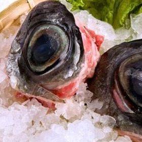 Mắt cá ngừ đại dương giá sỉ