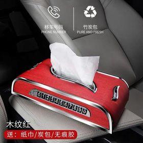 Hộp đựng giấy trong ô tô < kết hợp đồng hồ & bảng > giá sỉ