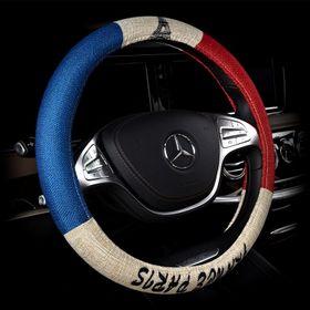 Bọc vô lăng ô tô cờ Pháp Paris giá sỉ
