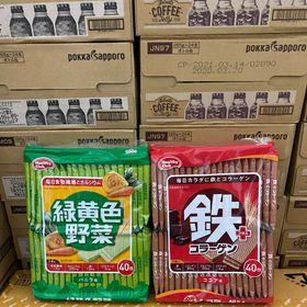 Bánh Kem Xốp Bổ Sung Canxi Healthy Club Nhân Kem giá sỉ