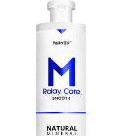 Sữa tắm Royal Care xanh giá sỉ