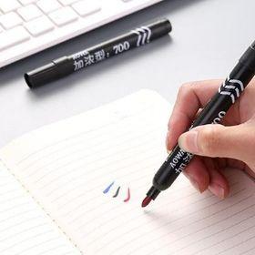 Bút lông đẹp bút lông dầu giá sỉ