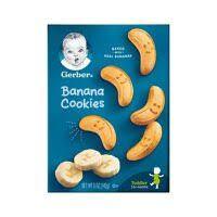 Bánh quy Gerber Banana Cookies vị chuối, 12m (142g) giá sỉ