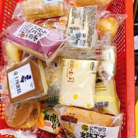 Bánh Đài Loan nhiều loại hộp 2 kg giá sỉ