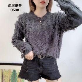 Áo len kiểu trẻ trung giá sỉ