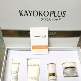 Bộ Mỹ Phẩm Kayoko Plus Mới – 5 in 1 giá sỉ
