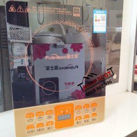 Bếp Từ Đơn Lẩu FUSHIBAO H1 2500W giá sỉ
