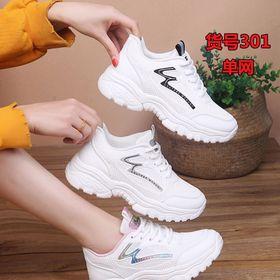 Giày sneaker nữ C002 giá sỉ
