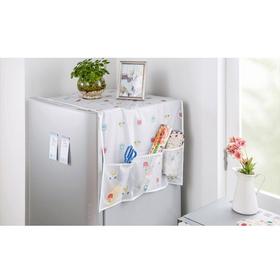 Tấm phủ tủ lạnh có túi tiện dụng giá sỉ