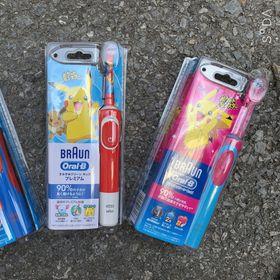 Bàn chải điện đánh răng tự động trẻ em Oral-B Braun Nhật Bản giá sỉ