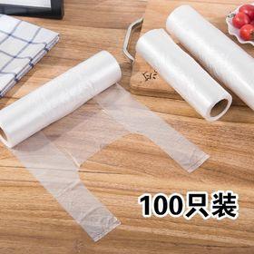 Cuộn 100 túi nilon trung bảo quản thực phẩm tự phân hủy có quai xách (38X30CM) giá sỉ