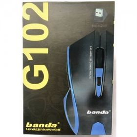 Chuột không dây Banda G102 giá sỉ