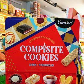 Bánh quy hộp thiếc Yaruna composite cookies giá sỉ