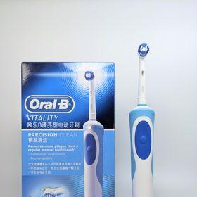 Bàn chải đánh răng điện Oral-B giá sỉ